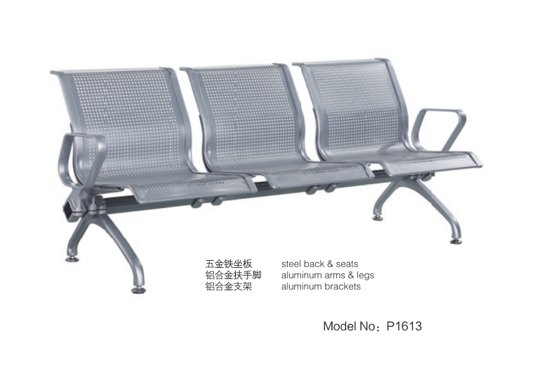 Metal airport chair aluminium public waiting bench P1613