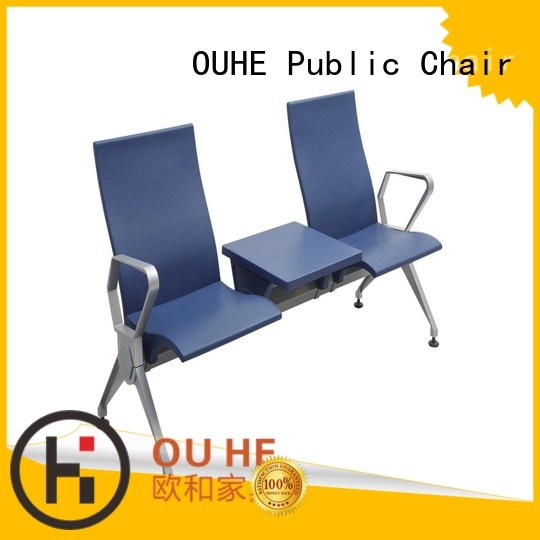 OUHE airport waiting chair owner for subway