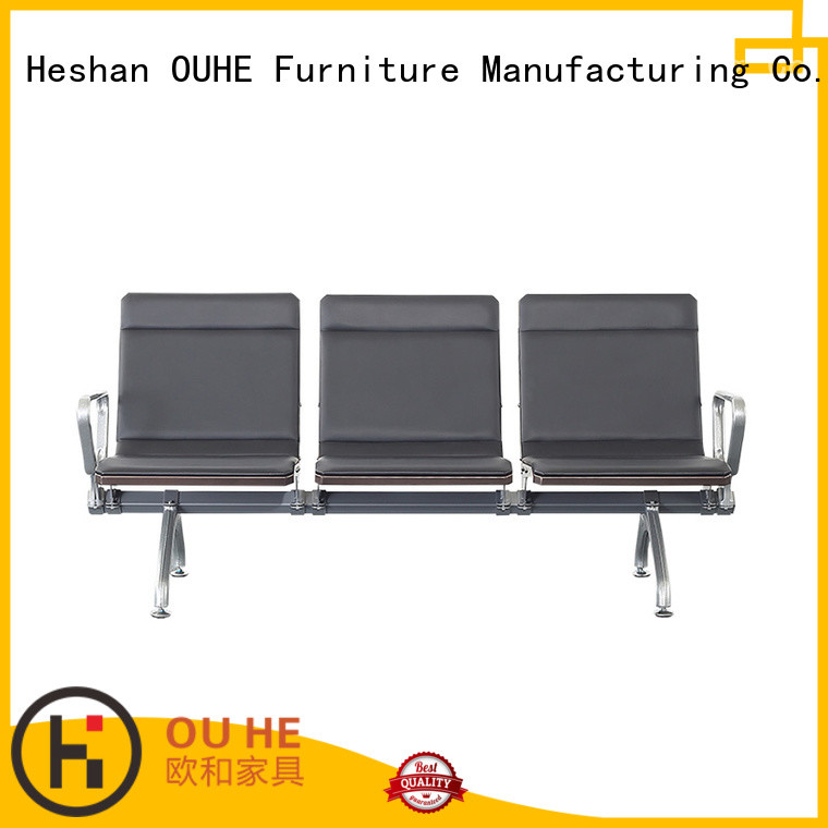 OUHE airport lounge seating factory price for subway
